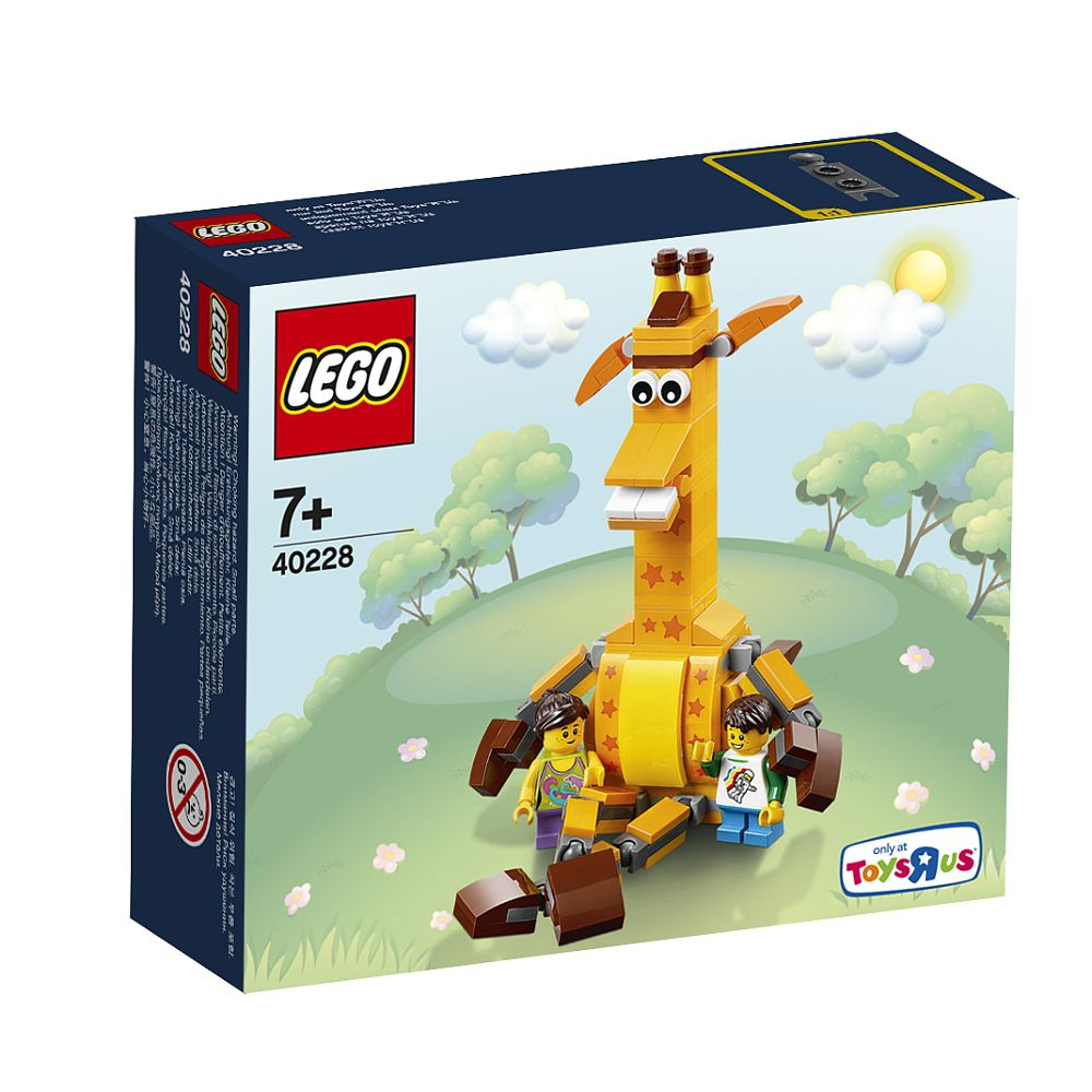 LEGO Miscellaneous 40228 Geoffrey & Friends LEGO_40228_box.jpg