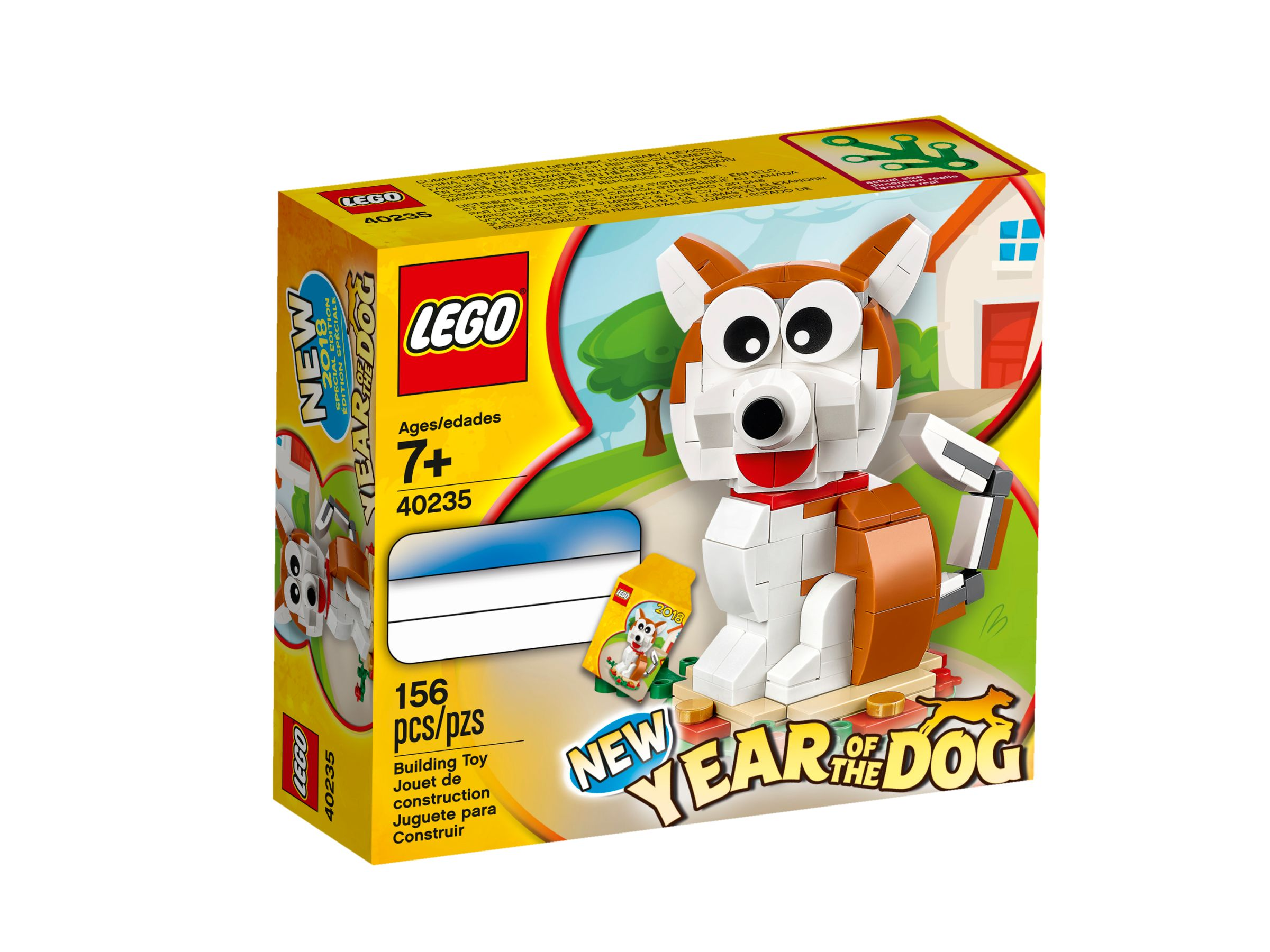 LEGO Miscellaneous 40235 Year of the Dog LEGO_40235_alt1.jpg