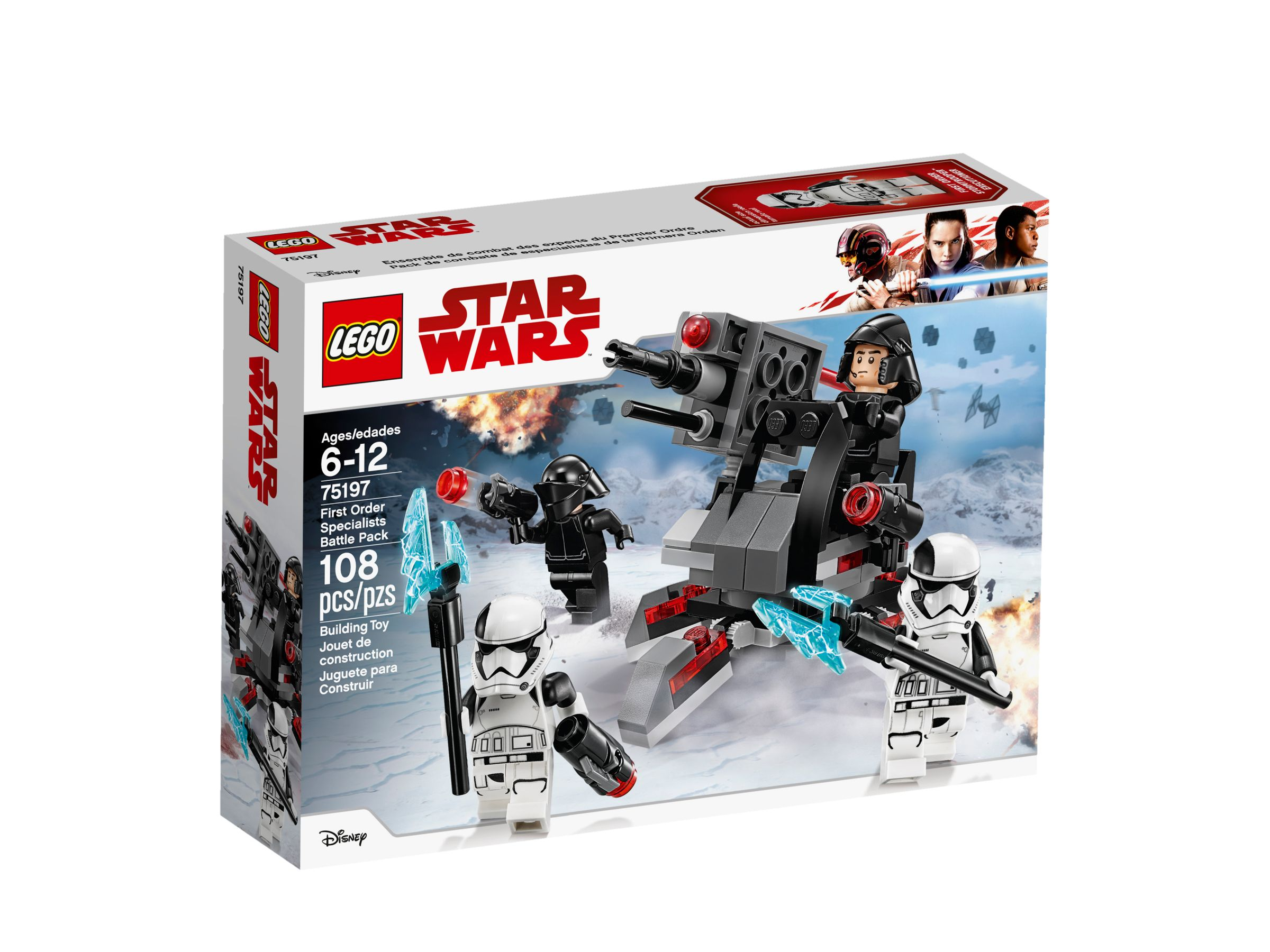 LEGO Star Wars 75197 First Order Specialists Battle Pack LEGO_75197_alt1.jpg