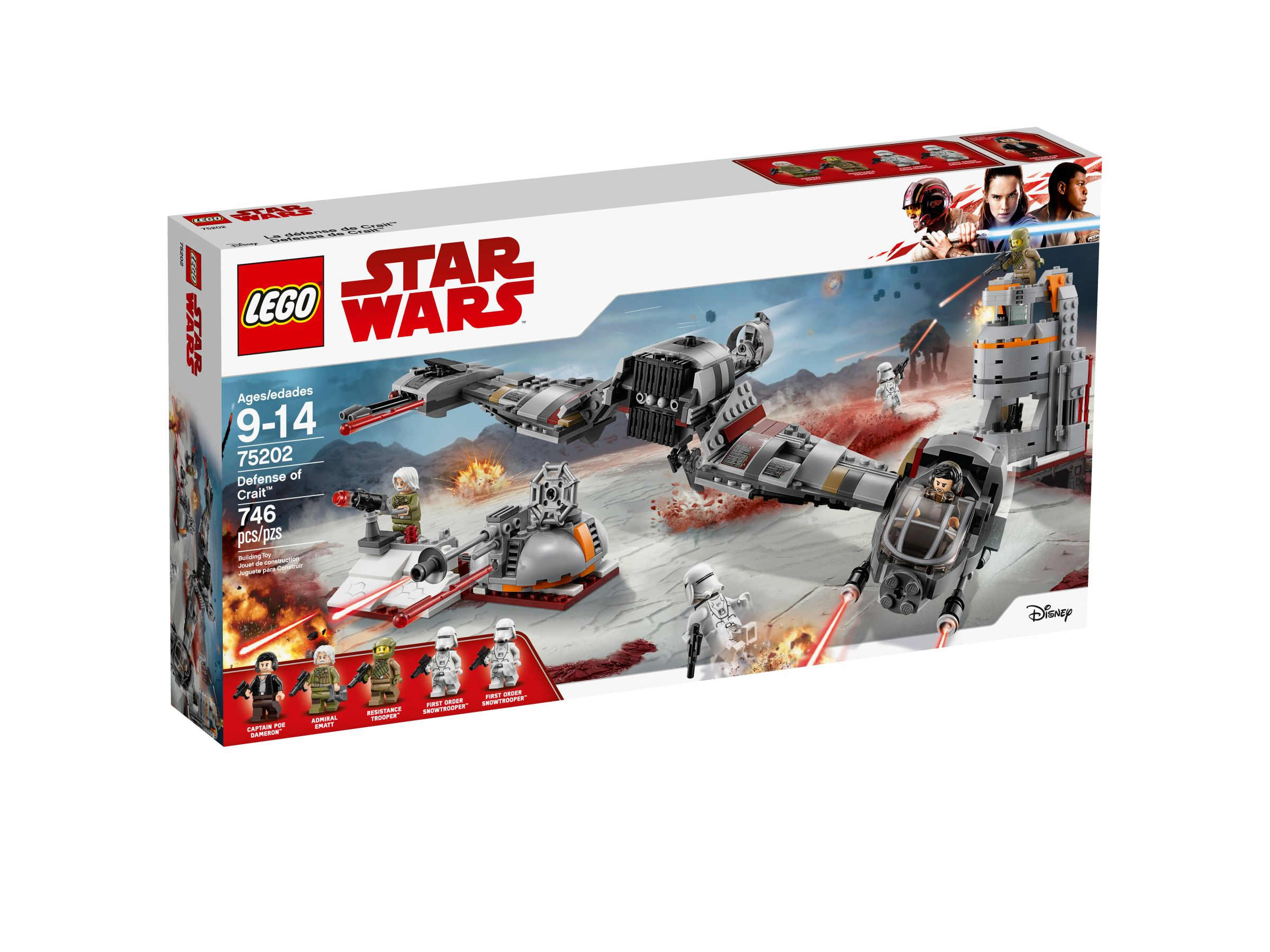 LEGO Star Wars 75202 Defense of Crait™ LEGO_75202_alt1.jpg
