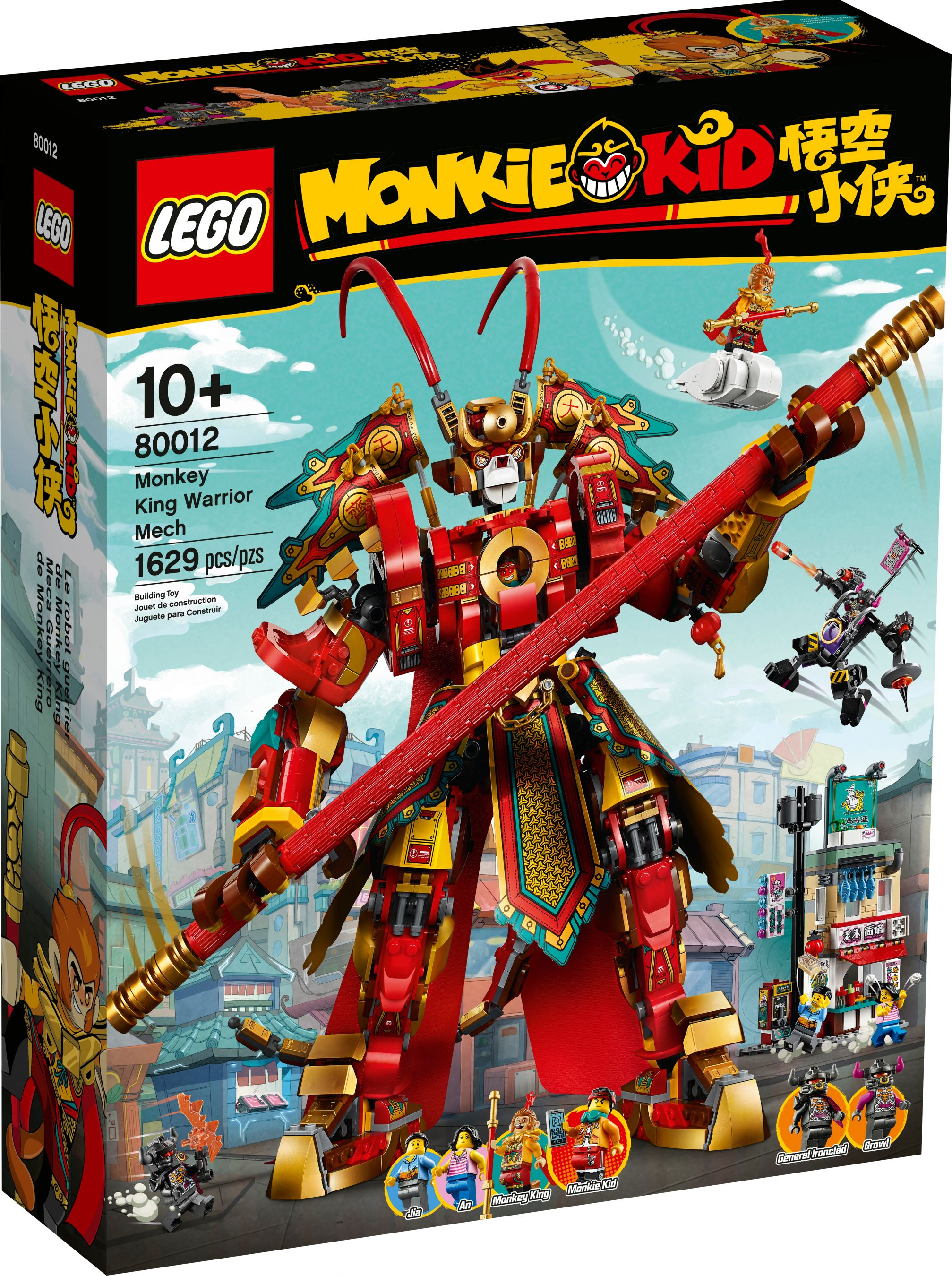 LEGO Monkie Kid 80012 Monkey King Mech LEGO_80012_alt1.jpg
