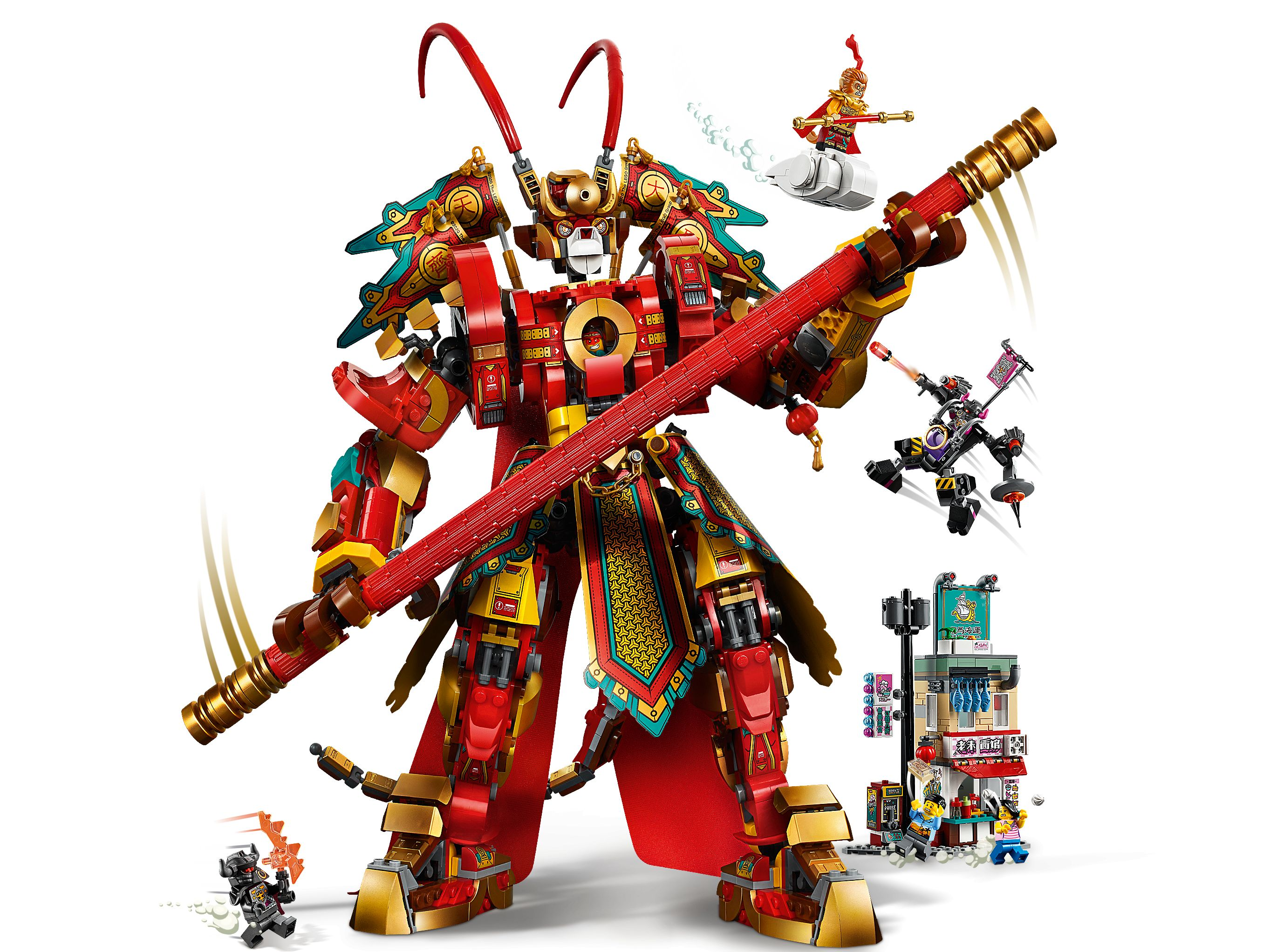 LEGO Monkie Kid 80012 Monkey King Mech LEGO_80012_alt3.jpg