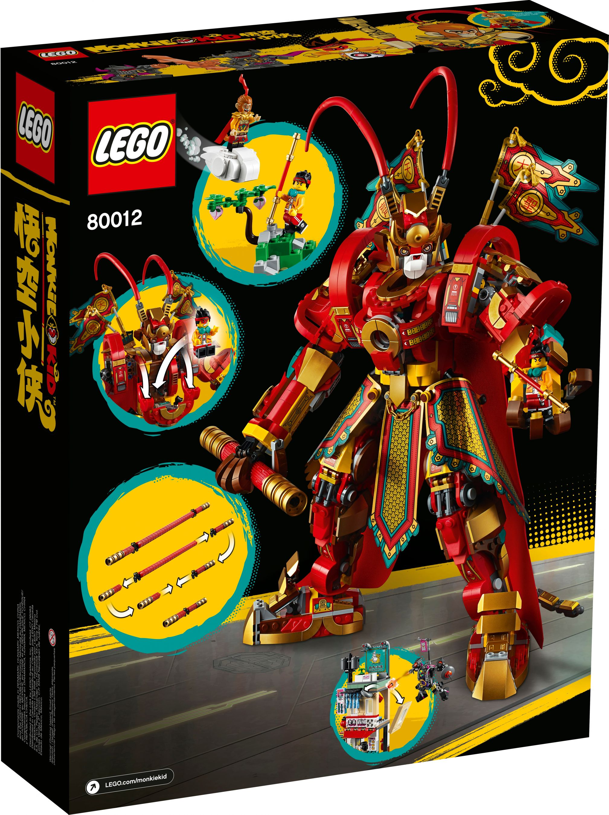 LEGO Monkie Kid 80012 Monkey King Mech LEGO_80012_alt9.jpg