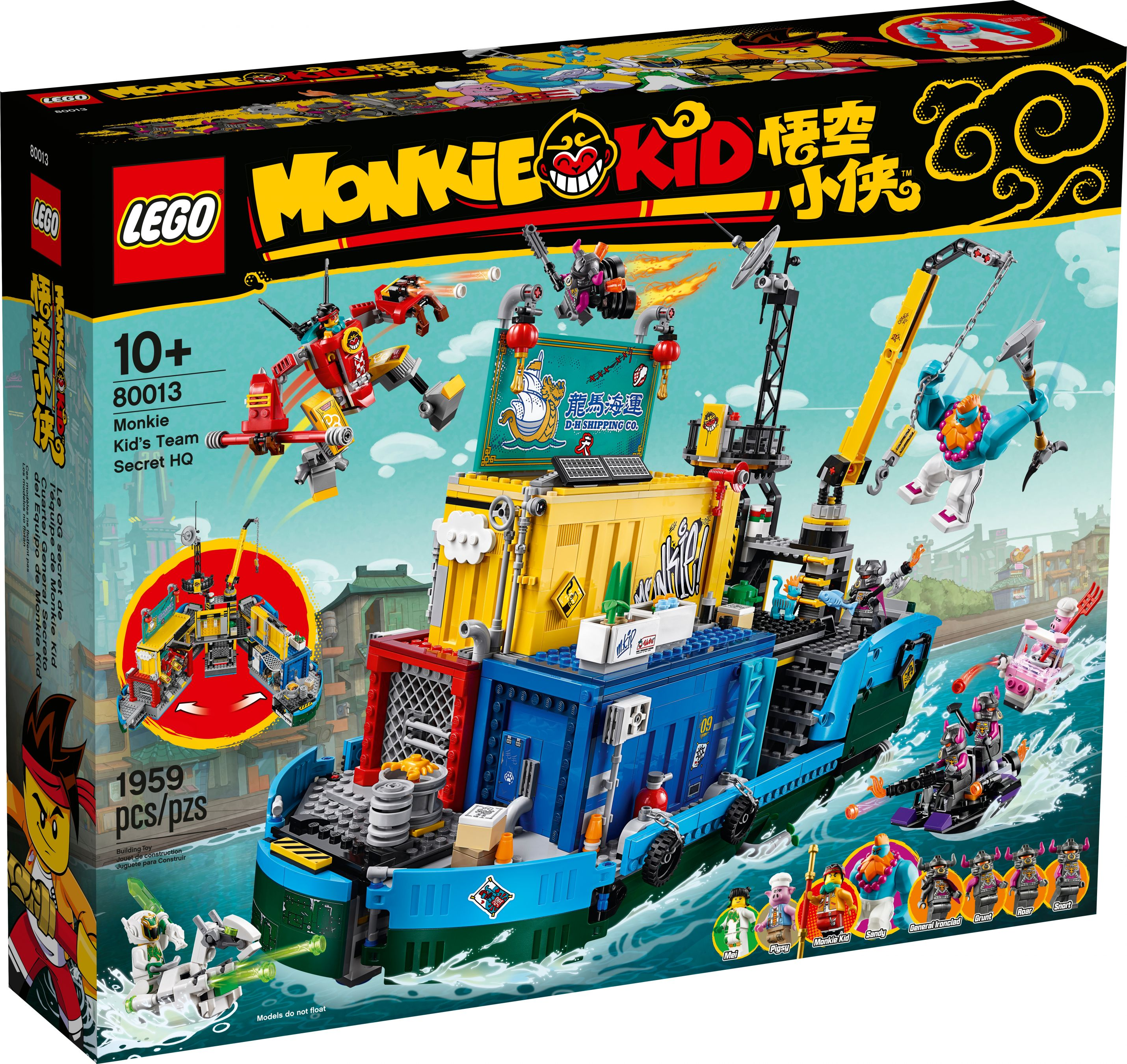 LEGO Monkie Kid 80013 Monkie Kids geheime Teambasis LEGO_80013_alt1.jpg