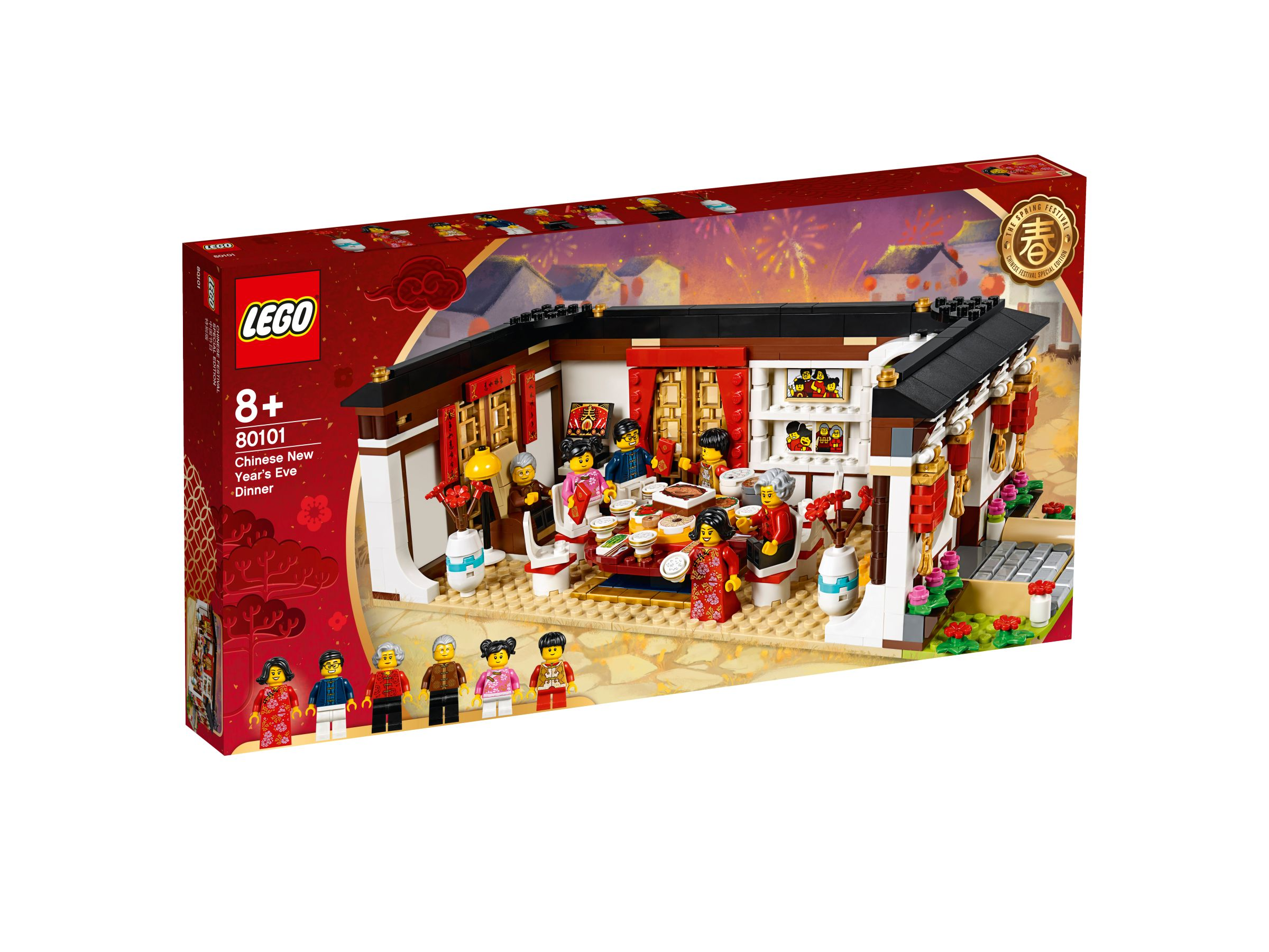 LEGO Seasonal 80101 Chinese New Year's Eve Dinner LEGO_80101_alt1.jpg