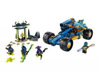 LEGO Ninjago 70731 Jay Walker One - © 2015 LEGO Group