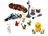 LEGO Seasonal 5005828 NINJAGO® Osterpaket