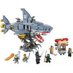 LEGO The LEGO Ninjago Movie 70656 garmadon, Garmadon, GARMADON!