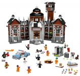 LEGO The LEGO Batman Movie 70912 Arkham Asylum