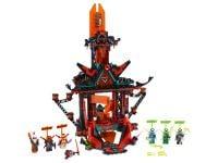 LEGO Ninjago 71712 Tempel des Unsinns - © 2020 LEGO Group
