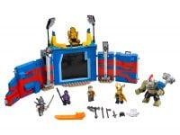 LEGO Super Heroes 76088 Thor gegen Hulk – in der Arena - © 2017 LEGO Group