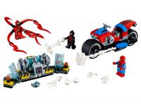 LEGO Super Heroes 76113 Spider-Man Motorradrettung - © 2019 LEGO Group